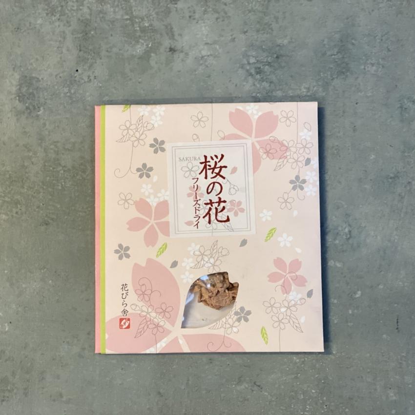 Sakura blomster